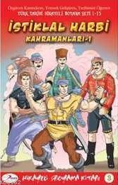 İstiklal Harbi Kahramanları-1; Boyama Kitabı