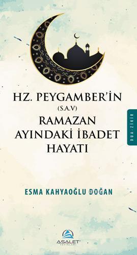 Hz. Peygamber'in ( S.a.v ) Ramazan Ayındaki İbadet Hayatı