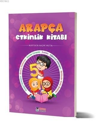 Arapça Etkinlik Kitabı 5