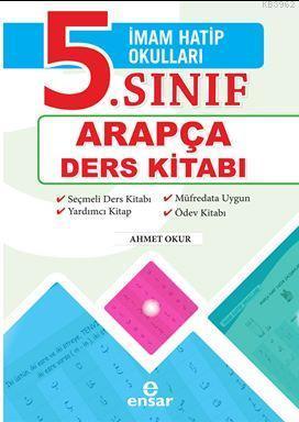 İmam Hatip Okulları 5. Sınıf Arapça Ders Kitabı