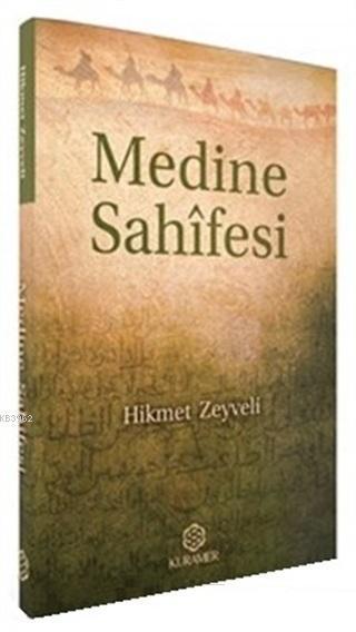 Medine Sahifesi