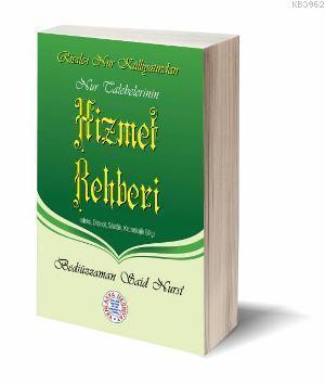 Hizmet Rehberi (1382-Cep Boy)
