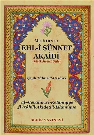 Muhtasar Ehl-i Sünnet Akaidi Küçük Amentü Şerhi