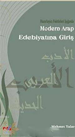 Modern Arap Edebiyatına Giriş; Hazırlayıcı Faktörleri Işığında