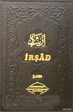 İrşad (Vaaz) 1,2,3 Takım (Şamua)