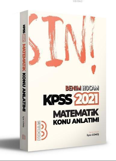 2021 KPSS Matematik Konu Anlatımı
