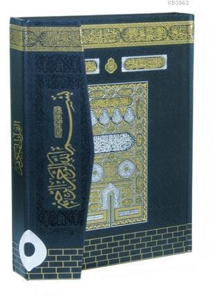 Kur'an-ı Kerim Bilgisayar Hatlı Kabe Desenli Rahle Boy
