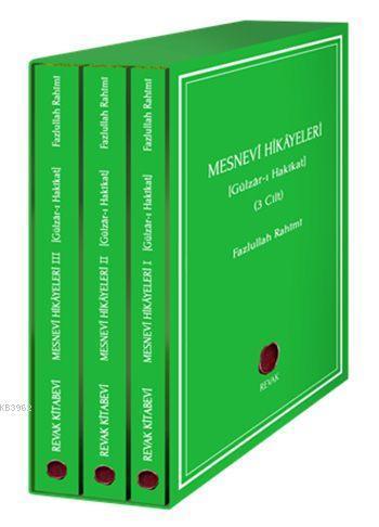Mesnevî Hikâyeleri (Dvd Ekli, Kutulu, 3 Cilt); Gülzâr-ı Hakîkat