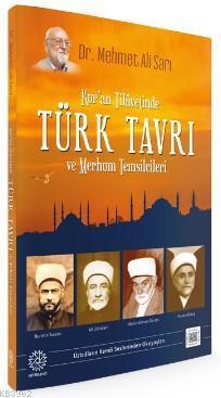 Kur'an Tilavetinde Türk Tavrı ve Merhum Temsilcileri