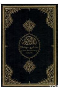 Kuranı Kerim ve Gürcüce Meali