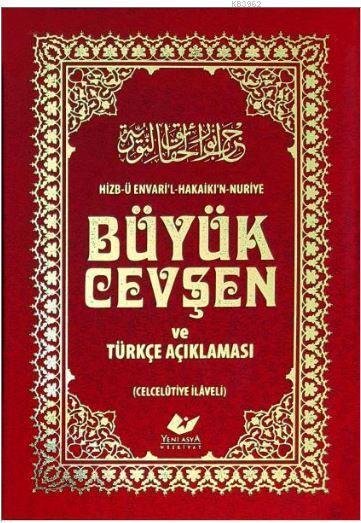 Büyük Cevşen ve Türkçe Açıklaması- 1588