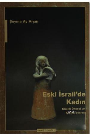 Eski İsrail'de Kadın