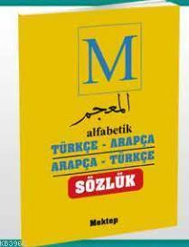 Alfabetik Arapça Türkçe - Türkçe Arapça Sözlük