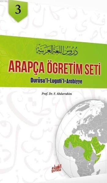Arapça Öğretim Seti 3.Cilt; Durûsu'l-Lugati'l-Arabiyye