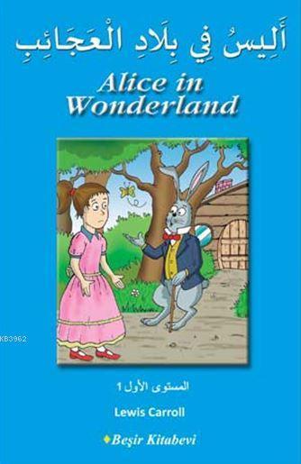 Alice in Wonderland  أَلِيسُ فِي بِلَادِ الْعَجَائِبِ
