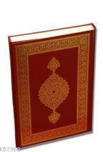 Kur'an-ı Kerim; Kayışzade Hafız Osman Hattı Rahle Boy