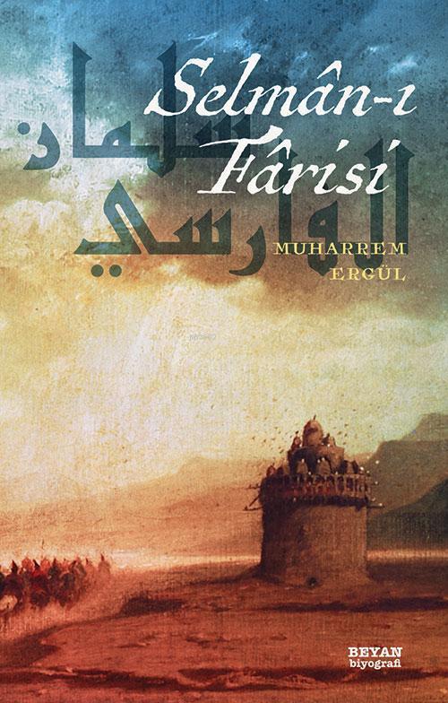 Selman-ı Farisi