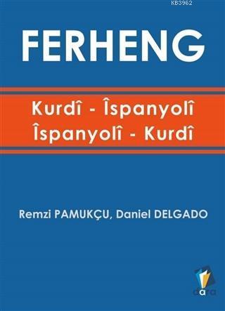 Ferheng Kurdi İspanyoli - İspanyoli Kurdi