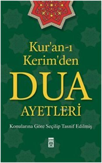 Kur'an-ı Kerim'den Dua Ayetleri