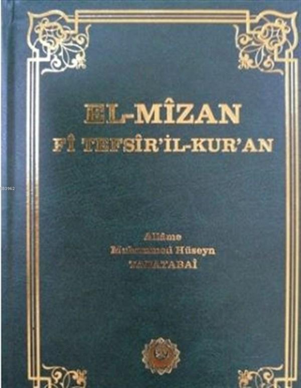 El Mizan Fi Tefsiril Kuran; 14. Cilt
