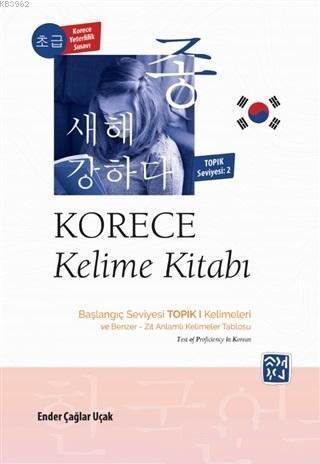 Korece Kelime Kitabı - Seviye 2 Başlangıç Seviyesi TOPIK 1 Kelimeleri