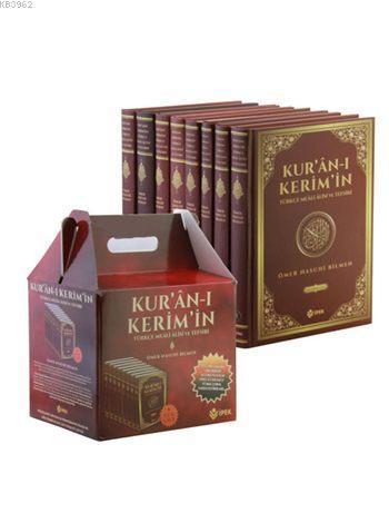 Kur'an-ı Kerim'in Türkçe Meali ve Tefsiri (8 Cilt - Ciltli - Şamua)