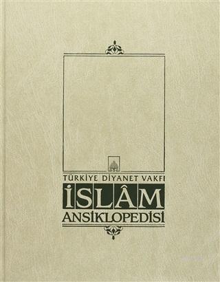 İslam Ansiklopedisi Cilt: 32 el-Müncid