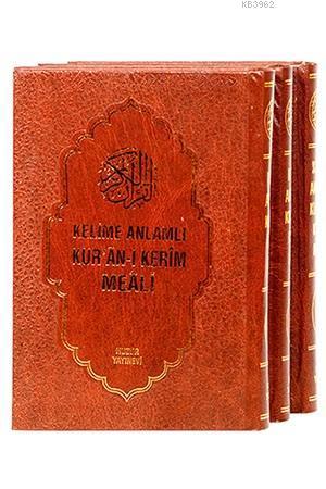 Kelime Anlamlı Kur'ân-ı Kerîm Meâli (3 Cilt, Şamua)