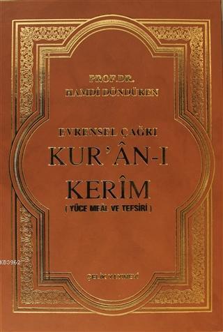 Evrensel Çağrı Kur'an-ı Kerim (Yüce Meal ve Tefsiri) (Ciltli)