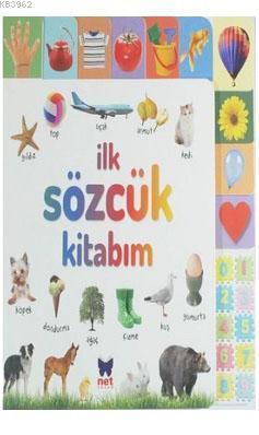 İlk Sözcük Kitabım