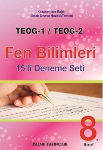 8. Sınıf TEOG 1 TEOG 2 Fen Bilimleri 15 li Deneme Seti