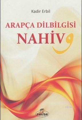 Arapça Dilbilgisi - Nahiv