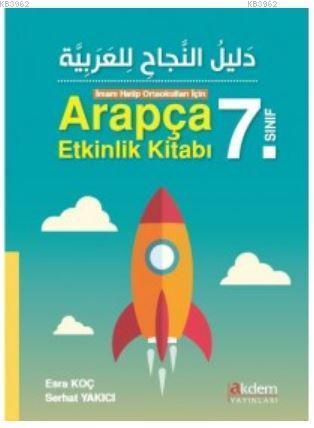 İmam Hatip Ortaokulları İçin Arapça Etkinlik Kitabı(7.Sınıf)