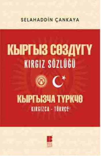 Kırgız Sözlüğü; Kırgızca - Türkçe