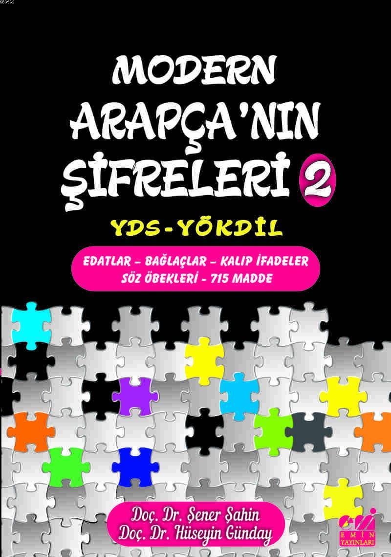 Modern Arapça'nın Şifreleri 2; YDS Yökdil