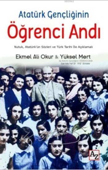 Atatürk Gençliğinin Öğrenci Andı