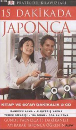 15 Dakikada Japonca; Pratik Dil Kılavuzları