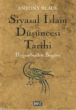 Siyasal İslam Düşüncesi Tarihi