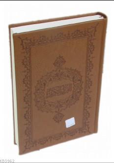 Kur'an-ı Kerim Hafız Boy (Kılıflı - Fermuarlı)