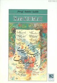 İslam Kurumları