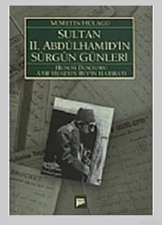 Sultan 2. Abdülhamid'in Sürgün Günleri; Hususi Doktoru Atıf Hüseyin Beyin Hatıratı (1909-1918)