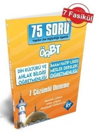 ÖABT Din Kültürü ve Ahlak Bilgisi Öğretmenliği 75 Soruluk 7 fasikül Çözümlü Deneme