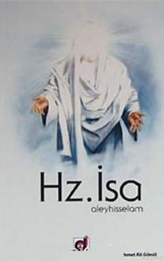 Hz. İsa (aleyhisselam)
