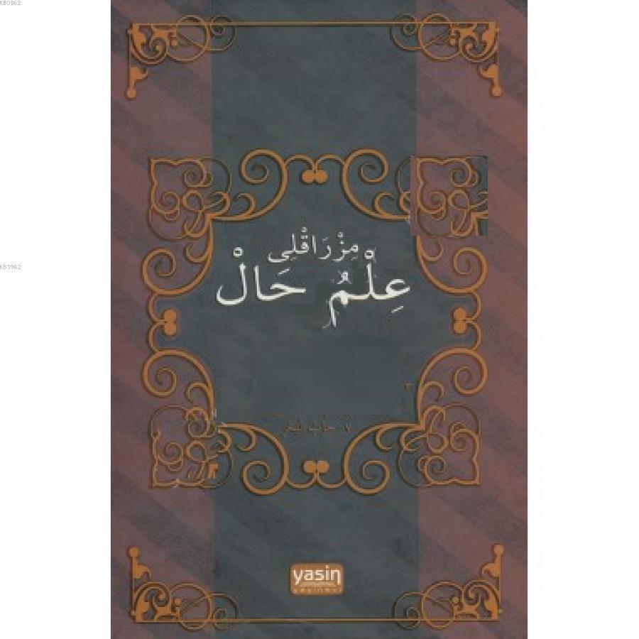 Mızraklı İlmihal Osmanlıca Yeni Dizgi ( Bilgisayar Hatlı )