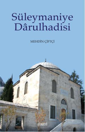 Süleymaniye Darulhadisi
