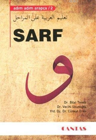Sarf - Adım Adım Arapça 2