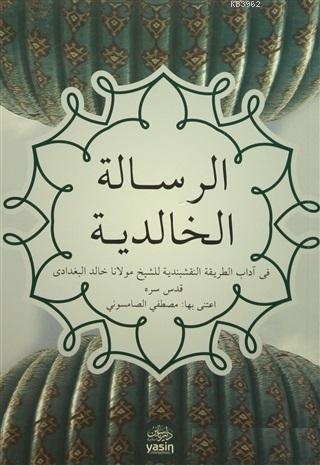 Risaleyi Halidiye (Arapça)