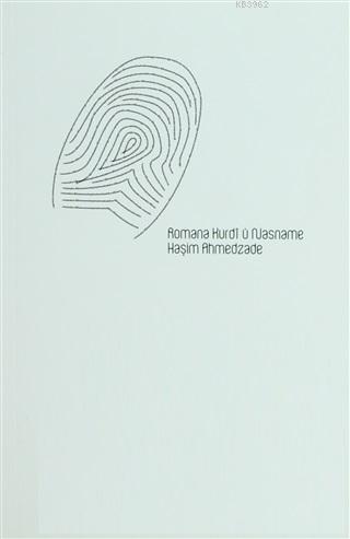 Romana Kurdi ü Nasname