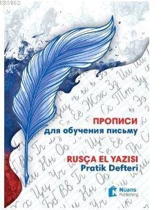 Propisi Dlya Obucheniya Pis'mu - Rusça El Yazısı Pratik Defteri