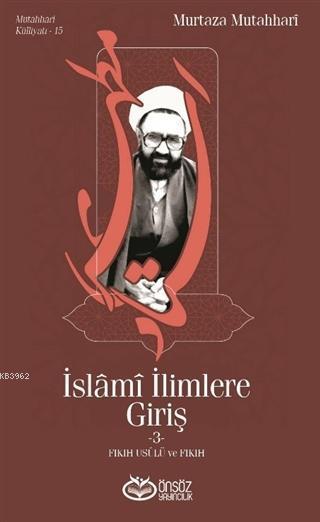 İslami İlimlere Giriş 3; Fıkıh Usulü ve Fıkıh